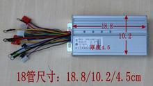 Free Shipping 1000W 72V DC 18 mofset brushless motor controller E-bike electric bicycle speed control
