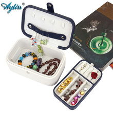 2017 New Ayliss 2 Layer PU Leather Travel Jewelry Storage Organizer Earring Necklace Case Gift Jewelry Box Display Have 2 Colors