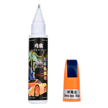 New Arrival Car Scratch Repair Pen 1PC Blue Auto Car Coat Paint Pen Touch Up Scratch Clear Repair Remover Pen Tool