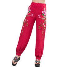 Spring Autumn Embroidery Women Pants Elegant Casual Plus Size Ladies Clothing Vintage Brand Bottom Robe Pantalon Femme Trousers