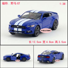 Gift for baby 1:38 12.5cm Kinsmart Ford Mustang GT stripe alloy cool car pull back alloy model boy toy(China)