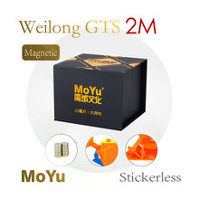 New Arrival of MoYu 3x3x3 Weilong GTS2M Version II Magic Cube Magnetic Plastic Puzzle Speed Cube Weilong GTS 2M(China)