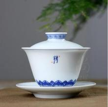 white and blue three-piece set kongfu tea cup gaiwan about 200ml delicate handmade sweet beautiful looking T23