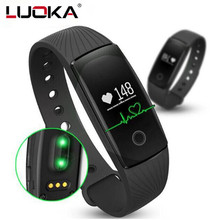 LUOKA V05C Wristbands Fitness Bracelet Passometer Activity Tracker Fitness Bracelet GPS Android On Wrist PK ID107 S2 Wristband(China)