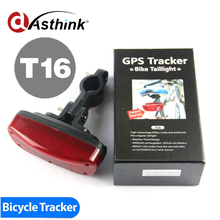 2015 best bike Taillight gps tracking device,gsm sms alarm system,portable positioning system,free shipping T16(China)