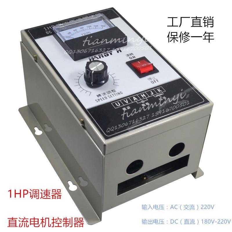 1HP DC motor governor AC220V-AB input DC motor governor controller DC180V output<br>