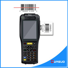 New Product 2D image Scanner handheld bus ticket scanner