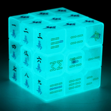 Zcube Luminous Mahjong 3x3x3 Magic Cube Speed Puzzle Game Cubes Educational Toys for Children Kids(China)