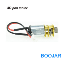 3D printing pen extruder 12V 100RPM Mini DC Metal Gear Motor with gearwheel for free shipping