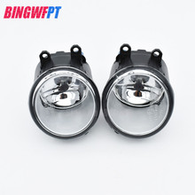 1Set Fog Lights Halogen For Toyota Camry, Camry Hybrid 2007-2013 car light sources Fog Lamps Car styling angel eyes(China)