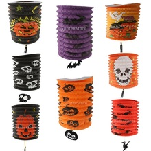 New Hot Halloween Pumpkin Fold Children Paper Lantern Party Hanging Halloween Home Decoration Gifts Party Accessories Supplies