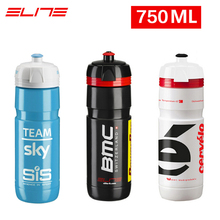 Elite Tour de France Team Edition Kettle Bicycle Water Bottle Cycling Sports Bottles 750ml(China)