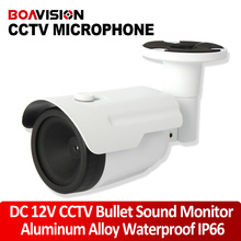 Waterproof Sound Pickup Bullet Microphone DC 12V Adjustable Audio Pick Up For CCTV Camera DVR Aluminum Alloy Outdoor Use IP66