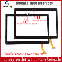 Glass film+New 10'' inch CH-1096A1-FPC276-V02 (RX14.TX26) CM MJK-0607-V1 FPC Touch Screen Digitizer Sensor Replacement Parts