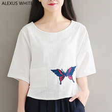 Embroidery Butterfly T Shirt Women 2017 Summer Cotton Linen T-Shirts Female Casual Loose 3/4 Sleeves Tops Basic Shirts White Tee