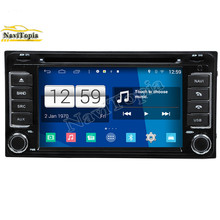 NAVITOPIA S160 6.2Inch Quad Core WIFI Android Car Multimedia DVD Player for Toyota Old Corolla GPS Navigation