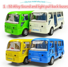 Hot sale  ! 1  : 50 Alloy Sound and light City buses,pull back model buses toy,Children's favorite,Free Shipping