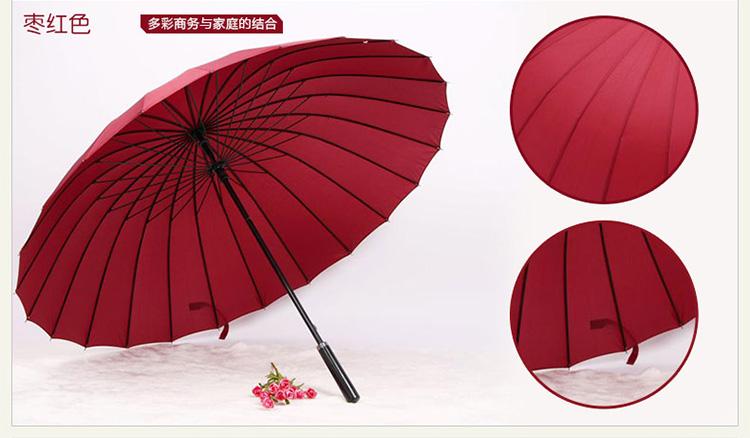 Hot sell Creative long handle outdoor 24 Rib bone straight umbrella large golf umbrellas two or three people compact umbrellas 24