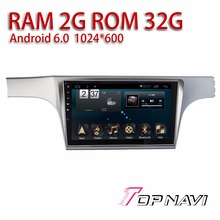 Auto Radio Tuner for VW Lavida 2012 10.1'' Android 6.0 WANUSUAL Car Head Unit GPS Navigation with Free Map Software Back Camera(China)