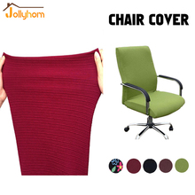Solid Elastic Armchair Cover Polyester&Cotton Fabric Fix by Magic Sticker Office Chair Cover S M L size-Easy Install Washable(China)
