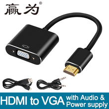 HDMI to VGA Adapter Male To Female Converter Adapter 1080P Digital to Analog Video Audio For PC Laptop Tablet Speaker Projector(China)