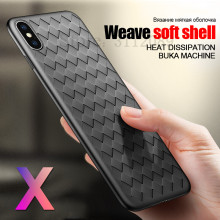Buy Weave Striae Phone Case iPhone 8 7 6 6s Plus X 10 Luxury Ultra Thin Slim Back Cover iPhone X 8 7 6 Plus Soft TPU Cover for $1.55 in AliExpress store