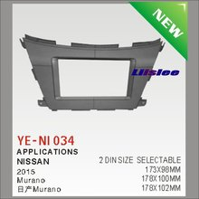 Car Refitting DVD GPS NAV Frame For Nissan Murano 2015 2016 2 DIN CD DVD Panel Dash Board Kit / Radio Frame Audio ABS Fascia(China)