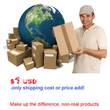 Make up the difference, for add shipping cost or price,non-real products