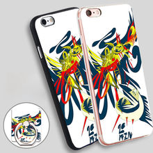 Stab the art of Lo min Current works  Soft TPU Silicone Phone Case Cover for iPhone 5 SE 5S 6 6S 7 Plus