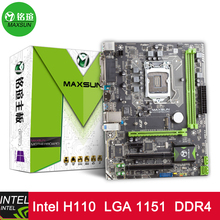 MAXSUN MS-H110D4 for Intel H110 LGA 1151 Socket Desktop Computer Mainboard Motherboard System Board SATA 6Gb/s M.2 Games DDR4