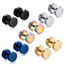 8MM Stainless Steel Earrings Women Men Gold Silver Black Barbell Ear Stud Piercing Earring Tunnel Punk Gothic Jewelry #230921