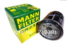 Hot sales, free shipping fee MANN oil filter W610/3 for germany