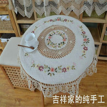 Popular Embroidered Kitchen Towel Buy Cheap Embroidered Kitchen