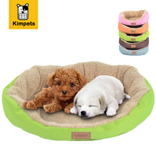 New Arrival Lovely Winter Dog Bed Warm And Soft Cartoon Animal Pet Cat Dog Bed House S/M/L/XL Hot Sale