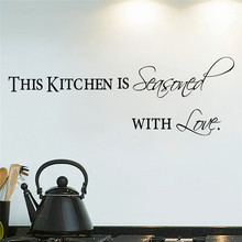 This kitchen is seasoned with love quotes wall stickers home decor diy vinyl art room mural posters adesivos de paredes
