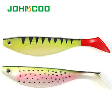 JOHNCOO New 2pcs Fishing Lures Soft Bait 15cm 26g Soft Lurs Iscas Artificiais Fishing Tackle Carp Fishing Baits Shad Lure Baits(China)