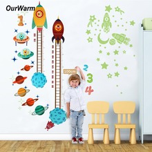 OurWarm Kids Birthday Party Decorations Rocket Height Stickers luminescent Baby Nursery Height Chart Festive Party Supplies(China)
