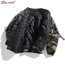 Vintage Camo Short Bomber Men's Jacket Men Fall Green Coat Windproof Coats Male Casaco jaqueta Moto casaco masculino Pocket(China)