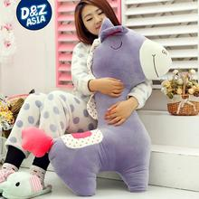 God beast lovely plush horse holdpillow cushion100cm giant stuffed animals Stuffed plush baby bed dolls