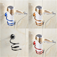 multi color bathroom organizer Hair Dryer Rack Aluminum home Wall mounted Holder Shelf Storage stand hooks drop shipping 2016(China)