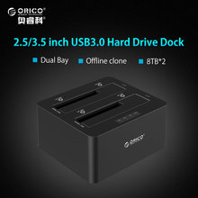 ORICO 2-bay External Hard Drive Docking Station USB3.0 to SATA 2.5 3.5 in with Offline Clone Support UASP Protocol 16TB(6629US3)