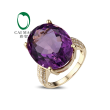 Caimao 14ct Yellow Gold Natural Diamond & 20ct Amethyst Engagement Wedding Ring Jewellery