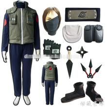 Naruto Hatake Kakashi cosplay costume full set include shoes+ kunai +headband+leg &waist bag+mask+glove Halloween costume