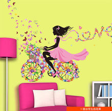 2016 new arrival Girls Flowers Bike Removable Wall Sticker Vinyl Decal Mural Home Decor adesivo de parede asd(China)