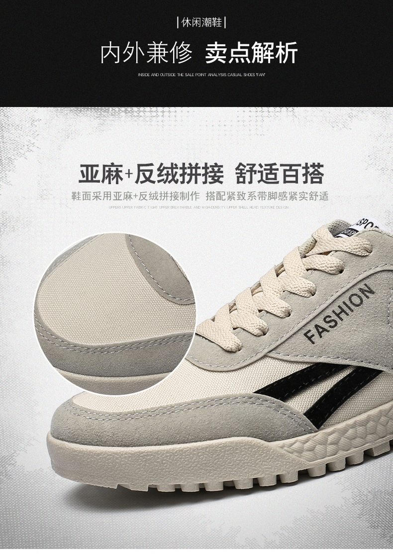 New Fashion Casual Flat Vulcanize Shoes For Men Breathable Lace-up Shoes Footwear Striped Shoes Flax And Cattle Cross Stitching 12 Online shopping Bangladesh