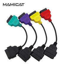 MAMICAT For Fiat ECU Scan Cable OBD2 16Pin Connector OBD Diagnostic Adapters Cable 4pcs Cable Free Shipping(China)