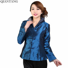 New Arrival Navy blue Womens Satin Jacket Fashion Chinese Spring Autumn Coat Flower Size S M L XL XXL XXXL Mujer Chaqueta Mny08D(China)