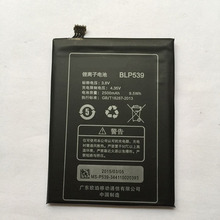For OPPO Find 5 X909 X909T 2500mah BLP539 Old Version Battery Li-ion Replacement mobile Phone battery FOR OPPO BLP539