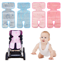 New Baby Stroller Summer Stroller Car Child Umbrella Stroller Ice Chair Cushion Cart Seat Accessories Ice Silk Cool Mat(China)