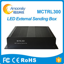 Novastar MCTRL300 externe led verzenden card box ondersteuning MSD300 synchrone LED control box 2018 hot selling(China)